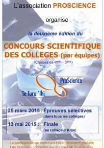 Concours des collèges 2015