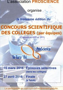 2016_concours-colleges_affiche