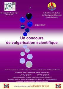 Concours de vulgarisation 2002